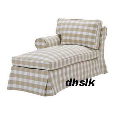 IKEA EKTORP Left Hand CHAISE Longue SLIPCOVER Cover BERGVIK Beige Tan CHECKED