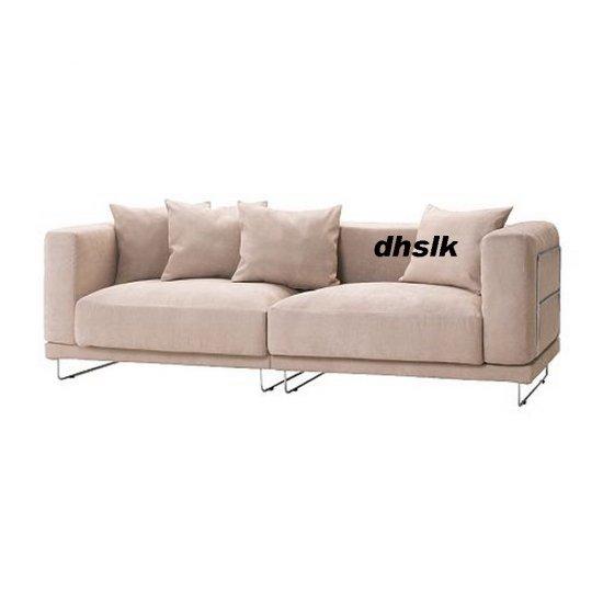 ikea tylosand sofa cover kungsvik sand tyl sand slipcover beige microfibre. Black Bedroom Furniture Sets. Home Design Ideas