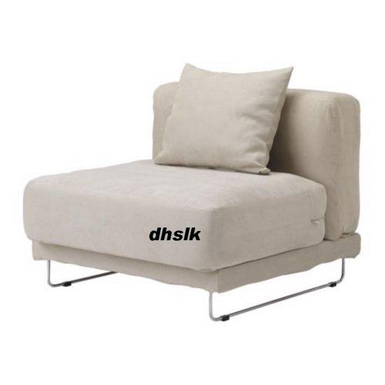IKEA TYLOSAND 1 Seat COVER KUNGSVIK SAND TYL�SAND Microfibre Slipcover