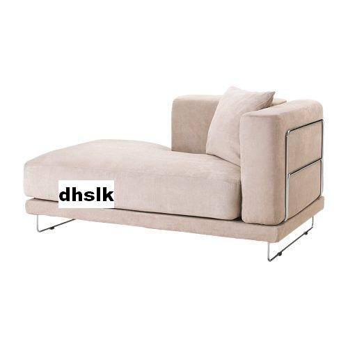 IKEA TYLOSAND Left Hand Chaise COVER Kungsvik SAND TYL�SAND Slipcover Microfibre