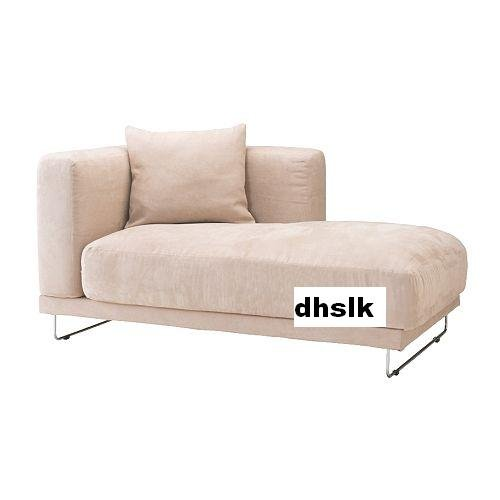 IKEA TYLOSAND Right Hand Chaise COVER Kungsvik SAND TYL�SAND Slipcover Microfibre
