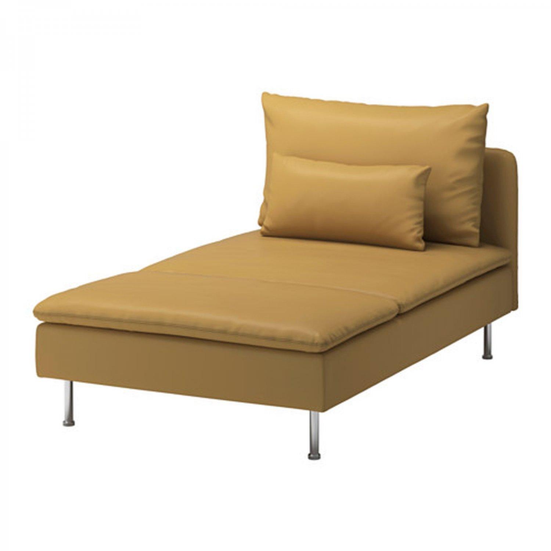 IKEA SODERHAMN Chaise SLIPCOVER Cover SAMSTA DARK YELLOW S�DERHAMN