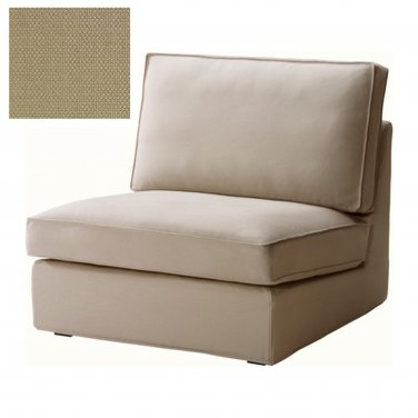 IKEA KIVIK 1 One Seat Sofa SLIPCOVER One-seat Chair Cover DANSBO BEIGE SECTION