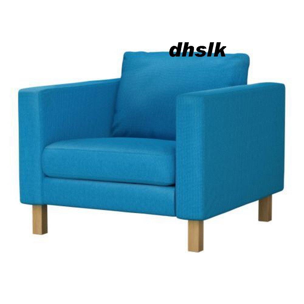Ikea Karlstad Armchair Slipcover Chair Cover Korndal Blue