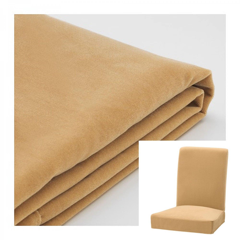 "IKEA Henriksdal Chair SLIPCOVER Cover DJUPARP YELLOW-BEIGE 21""W 54cm Yellow Beige Velvet"