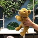 IKEA Djungelskog LION CUB Soft Plush Toy BABY Safe Klappar Gosig Africa NWT