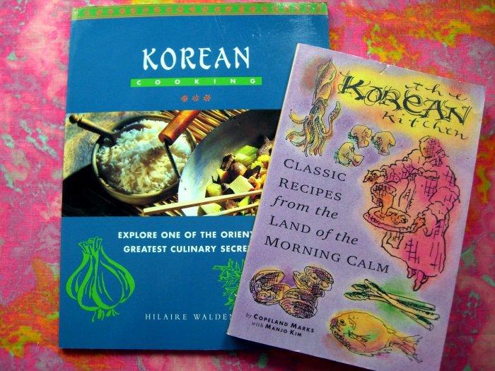 SOLD! LOT 2 KOREAN COOKBOOK Over 200 Recipes Total!  KOREA OLD & NEW COOKBOOKS
