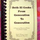 BETH EL JEWISH COOKBOOK 1983 COMMUNITY COOKBOOK Minneapolis, Minnesota