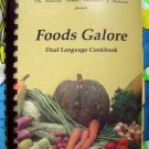 Jakarta Indonesia 1989 American Women's Association Of Indonesia FOODS GALORE Dual Language Cookbook