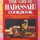 The Great Hadassah WIZO Cookbook ~Jewish Recipes ~ 1st Edition