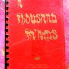 Vintage 1973 Jewish Cookbook A Thousand Ta'ams Temple Aaron St Paul MN