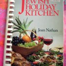 The Jewish Holiday Kitchen  by Joan Nathan Cookbook Vintage 1979