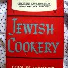 Vintage JEWISH COOKERY by Leah Leonard HCDJ Cookbook Classic Recipes