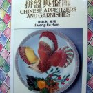 CHINESE Garnishes ~ Appetizers, Huang Su-Huei Food as Art