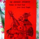 Vintage Coon Rapids Minnesota Church Cookbook ~ Epiphany Epicurean