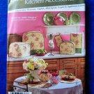 Simplicity Pattern # 4341 UNCUT Kitchen Accessories Oven Mitt Placemat