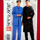 See & Sew Pattern # 3626 UNCUT Misses Tunic Pants Size 14 16 18