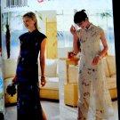 Butterick Pattern # 6057 UNCUT Misses Dress Slip Pants Size 14 16 18