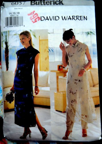 Butterick Pattern # 6057 UNCUT Misses Dress Slip Pants Size 14 16 18
