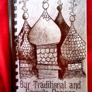 Rare 1971 Russian Orthodox Church Cookbook Minneapolis Minnesota