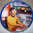 "Star Trek ""Sulu"" 1983 Hamilton Collection Plate"