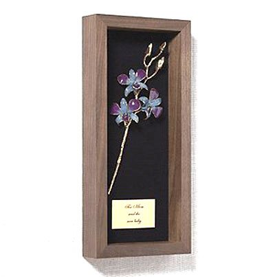 "11"" Orchid Remembrance Box"