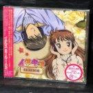 ITAZURA NA KISS ORIGINAL SOUNDTRACK ANIME MUSIC CD NEW