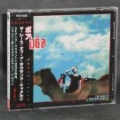 LAIN BOA RACE OF 1000 CAMELS ANIME MUSIC CD NEW