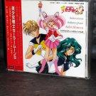 SAILOR MOON S ANIME MUSIC CD ORIGINAL JAPAN VERSION