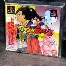 DRAGONBALL Z DRAGON BALL LEGEND JAPAN PSX PS1 PS2 GAME