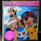 POKEMON POCKET MONSTER DIAMOND PEARL Hi Touch CD NEW