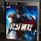 FIST OF NORTH STAR PS3 JPN Hokuto Musou ACTION GAME