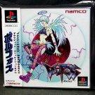 YASUSHI NIRASAWA PSX PS1 PS2 RARE IMPORT GAME VOLFOSS