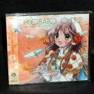 KOBATO SOUNDTRACK 2 SAKURA SAKU KORO ANIME MUSIC CD NEW