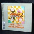 TOUCH DE ZUNO DS ORIGINAL SOUNDTRACK CD BOX SET LTD NEW