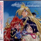 SLAYERS! THE BEST OF FROM TV AND RADIO ANIME MUSIC CD