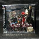 CHAOS LEGION ORIGINAL SOUNDTRACK PS2 GAME MUSIC CD NEW
