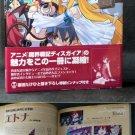 DISGAEA ANIME FAN BOOK PS2 PSP RPG CHARACTER ART NEW