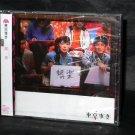 TOKYO INCIDENTS VARIETY 3RD MUSIC CD SHIINA RINGO NEW