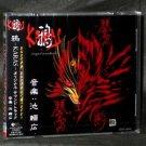 KARAS ORIGINAL SOUNDTRACK JAPAN ANIME OVA MUSIC CD NEW