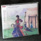 GENSO SUIKODEN IV MUSIC COLLECTION ANOTHER WORLD CD NEW