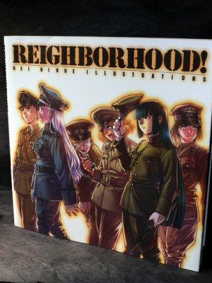 REI HIROE REIGHBORHOOD ILLUSTRATIONS ART BOOK NEW