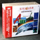GAME SOUND LEGEND SERIES KONAMI VOL.4 MUSIC CD LTD ED