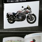 SUZUKI MOTORCYCLE MOTORBIKE CATALOG 1952 TO 87 BOOK 1