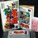 SUPER MARIO RPG SNES SUPER FAMICOM JAPAN GAME COMPLETE