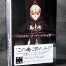 FATE FANTASM BOX 2 FROM THE DARK SIDE SPECIAL BOX SET