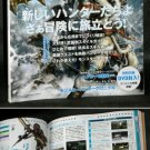 MONSTER HUNTER 2ND PORTABLE ROOKIES GUIDE BOOK PSP NEW