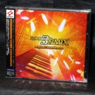 KEYBOARDMANIA 3RD MIX SOUNDTRACKS PS2 GAME MUSIC CD NEW