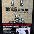 YASUSHI NIRASAWA KAMEN RIDER DEN-O IMAGIN ART BOOK NEW