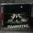 PLANETES OST 2 ANIME MUSIC CD SOUNDTRACK JP ORIGINAL